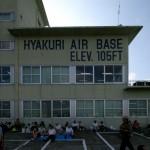 ASACOMバスツアー 百里基地航空祭