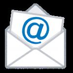メールアドレス変更のお知らせ